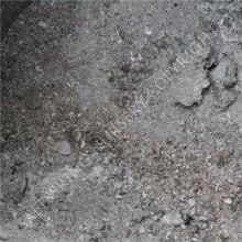 fire wood ash