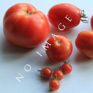 'Brandywine' Heirloom Tomato